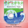 Dispenser + Stationery Tape (ST-BL-006)