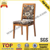 Wood Looking Aluminum Dining Chairs