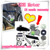 Bicycle Motor Kit/ 2 Stroke 80cc Engine Kit for Bicycle
