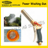 High Pressure Power Cleaning Gun