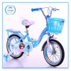 High Quality Children Bicycle From China Manufacturer