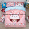 100% Cotton Printed Baby Duvet Cover Set