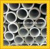 Aluminum Tube/Aluminum Pipe/Large Diameter Aluminum Pipe