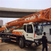 Zoomlion Good Quality of 50 Tons Crane