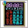 Beeter LCD Va Type Customized LCD Display