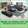 2017 New Design Modern Living Room Sofa Furniture