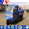 7yp-1150dB2/Transportation/Load/Carry for 500kg -3tons Three Wheeler Dumper with Cabin