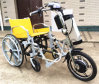 Hot Sale christmas Promotion Product Electric Power Drive Handcycle Trike Wheelchair Trailer