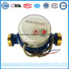 Dn20 Single Jet Brass Body Flow Water Meter with Brass Connector