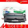 Compatible Toner Cartridge CF214A for HP Laserjet Enterprise 700