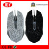 Ergonomic Design Backlight Wired Optical 3D Mouse