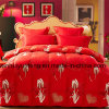 Chinese Supplier Feather Down Quilt/Duvet/Comforter