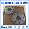 Stainless Steel DIN2566 Threaded with Neck Flange (PY0018)
