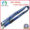 High Quality Custom Printed Polyster Woven Neck Strap Lanyards