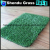 Fast Delivery and Big Stock 20mm Synthetic Grass