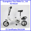 14inch Pocket Folding Electric E Bicycle with 16kg Weight