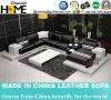 Modern White Leather Hot Sale Leisure Leather Sofa (HC1040)