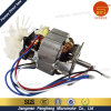 Auto Parts Engine Electric Motor