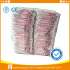 High Quality B Grade Rejected Baby Diaper in Bales