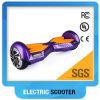 Lambo Self Balance Scooter