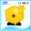 Factory Hot Sales Dry Sand Pump