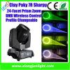 Sharpy 7r 230W Moving Head Beam Light