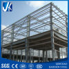 Steel Structure Warehouse Q235B (JHX-JZ039)
