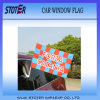 12′*18′ Polyester Car Flag with 45cm Plastic Pole