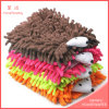 Plain Color Chenille Fingerless Cleaning Glove