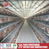 Hot Search Broiler Chicken Cage for Different Types Poultry Farm House Design