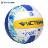 Bargain 1.8mm PVC Hybrid Pretty Souvenir Volleyball