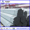 BS1387 Hot Rolled Galvanized Steel Pipe