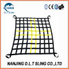Polyester Webbing Cargo Lifting Net