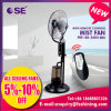 Spraying Cooling Stand Mist Fan with Remote Control (MF-40-S001RN)