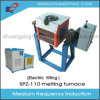 Induction Melting Machine (medium frequency)