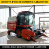China Manufacture of New Kubota Combine Harvester PRO100