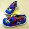 Newest Children Injection Cnavas Shoes Comfort Shoes School Shoes (FF921-4)