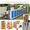 Automatic High Speed Food Paper Bag Making Machine (GX-300R)