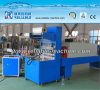 Automatic Plastic Film Wrapping Machine (WD-150)