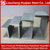 Hot Rolled Carbon U Channel Steel in Q235 Materials