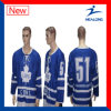 Healong Custom Sportswear Fashion Sublimation Mesh Ice Hockey Jersey
