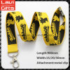 Fashion Promotion Customized Woven Lanyard with Logo