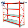 Height Adjustable Storage Rack (QH-ZX-02)
