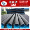 Double Wall Corrugated Pipe of HDPE