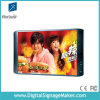 19 Inch Wall Mounting LCD Advertising Player/ LCD Advertising Monitor/ Screen Advertising Digital Signs Display