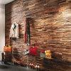 Reclaimed Elm Wallboard Art/Old Elm Wall Art/Ole Wooden Wall (01)