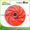 Rubber Material Centrifugal Slurry Pump Part Impeller