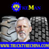 Supply Wear-Resisting Truck Tyre, Farm Tyre, Solid Tyre and Fuel Efficient Car Tyre
