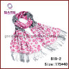 2012 Fashion Leopard Belly Dance Scarf (B19-2)