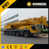 Brand New Telescopic Boom Crawler Crane Quy350